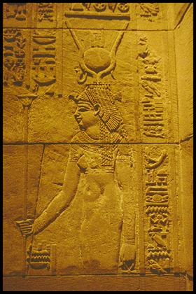 4811-egypt-sun-crest2